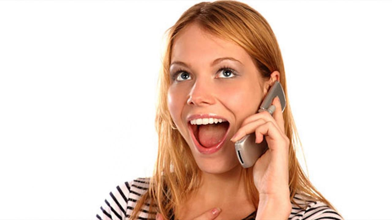Звонок по телефону поздравление