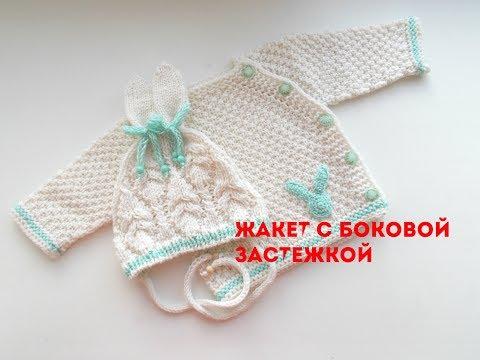 Разбираем процесс вязания кофточек для новорожденных