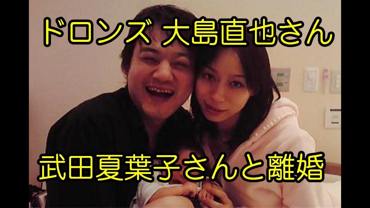 大島直也の画像 p1_21