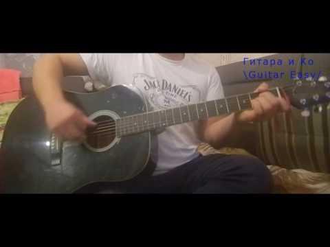 Слушать скачать песни под гитару про любовь