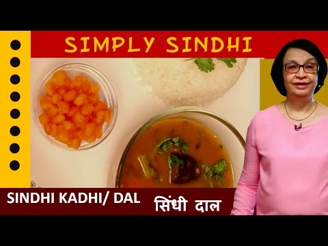 Authentic Sindhi Kadhi/Dal (Mixed Vegetable Curry) By Veena