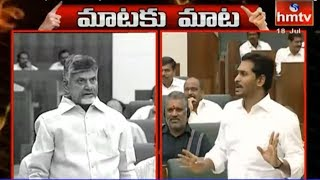 Assembly War | TDP Vs YCP  | hmtv