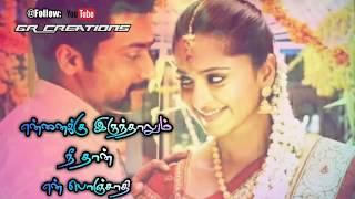 Tamil WhatsApp status lyrics  Singam love  ORU var