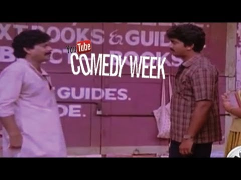 Students Fooling The Stationary Guy(funny) | Asokante Aswathikkuttikku | Malayalam Movie Scene video