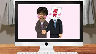 【FDNリモートニュース】買わされたパソコン
