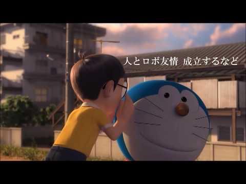 感動する【替え歌】Lemon『...えもん』ー 米津玄師 うた:たすくこまサン《MAD》