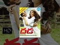 Dhada (2011) - Full Length Telugu Movie - Naga Chaitanya - Kajal Agarwal