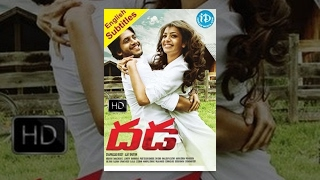 Dhada (2011) || Telugu Full Movie || Naga Chaitanya - Kajal Aggarwal