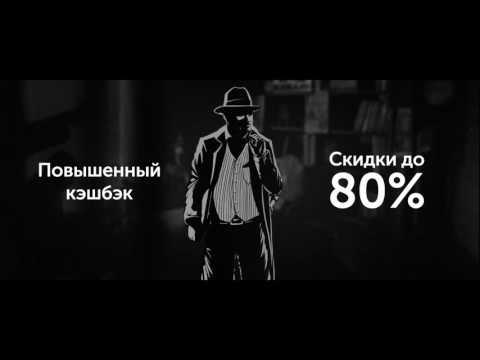 """LetyShops и """"Черная пятница 2016"""" - экономь по крупному!"""