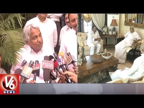 Oommen Chandy Meets Kiran Kumar Reddy, Urges Ex-Congress Leader To Return | V6 News