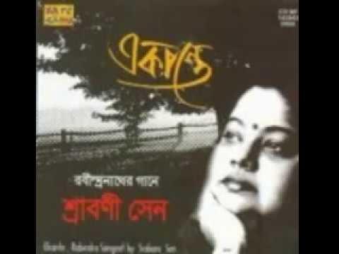 Bhenge Mor Ghorer Chabi-Sraboni Sen-Old Is Gold Exclusive