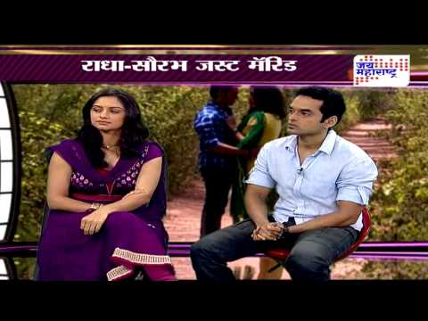 Shruti Marathe And Saurabh Gokhale Interview By Anuja Karnik - Seg 2
