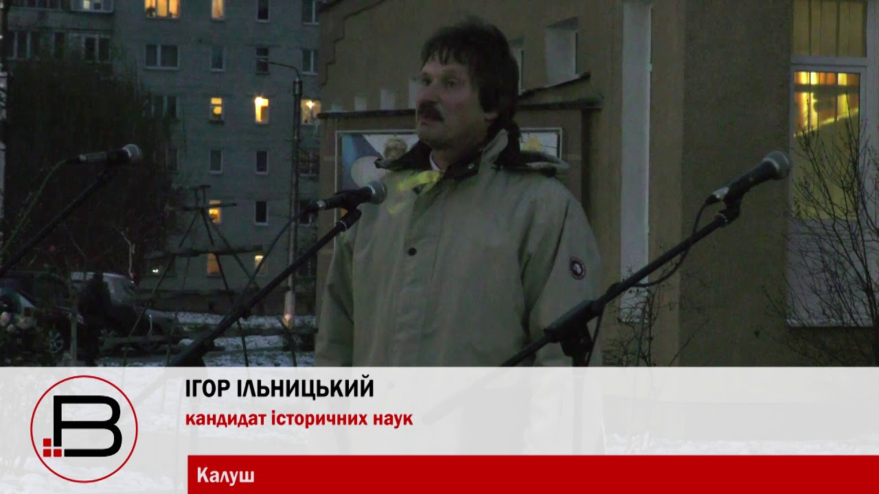 У Калуші відбулося віче з нагоди 5-річчя Революції Гідності
