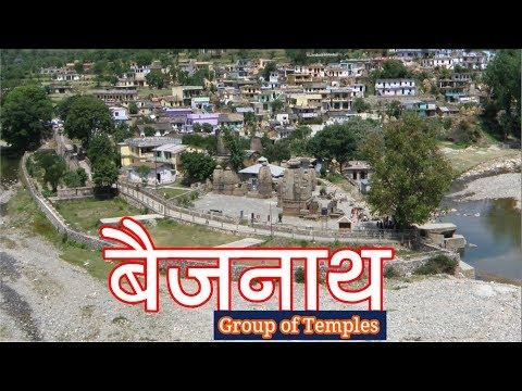 उत्तराखंड - बैजनाथ मंदिर,1100+ वर्ष पुराना, Travel guide, Baijnath Temple Uttarakhand