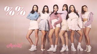 Apink???? - %%(Eung Eung??) / Dance Cover.