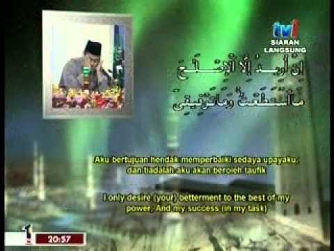 Johan Qari Antarabangsa MTQ 2012 Muhammad Anuar Ghazali (Malaysia)