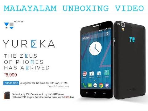 Yu Yureka: AO5510 Mobile Malayalam Unboxing Review