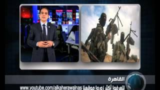 داعش و ال Hackers تدخل على موقع Word Press و تجمع بايانات عنك  #معلومات_تكنولوجيا