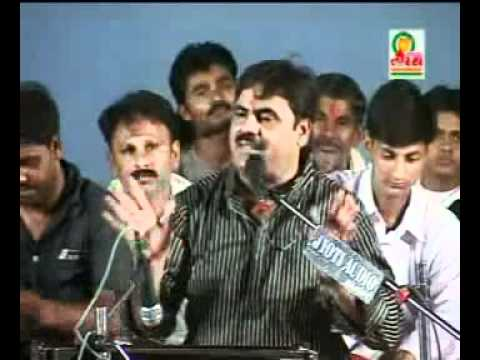 Mayabhai Ahir Ane Ghughu(2) 2010 video