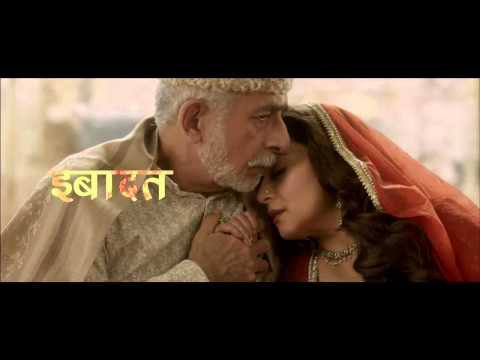 Dedh Ishqiya Madhuri Dixit  Naseeruddin Shah  Hot Bed Scene video