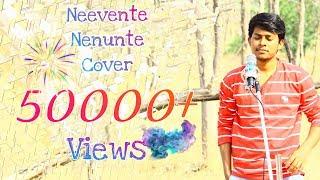 Neevente Nenunte Video Song | Rarandoi Veduka Chuddam Movie | Bhaskar Madaka(Cover) | DSP