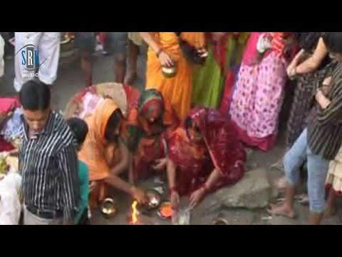 Chhath Song | Chhathi Maai Ke Mahima | Chhath Geet video