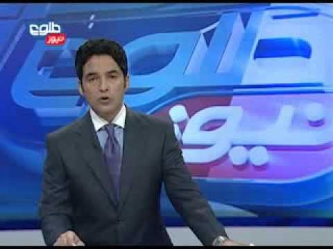 TOLOnews 6pm News 02 September 2013 / طلوع نیوز، ۱۱ سنبله/ شهریور ماه ۱۳۹۲