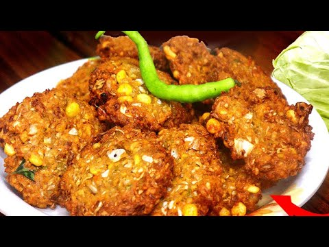 మసాలా వడ  తెలుగులో || #MasalaVada || #Tasty Evening Snack || #Teatime-Snack || #crazyrecipes ||