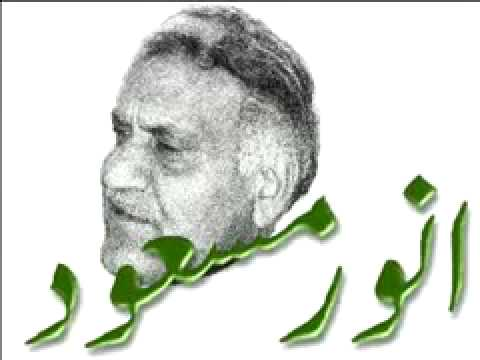 media anwar masood comedy poetry mp3 3gp