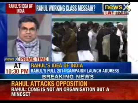 Rahul Gandhi : We will fight with all our hearts and with compassion - NewsX