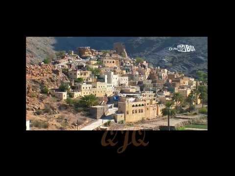 Sultanate of Oman سلطنة عمان