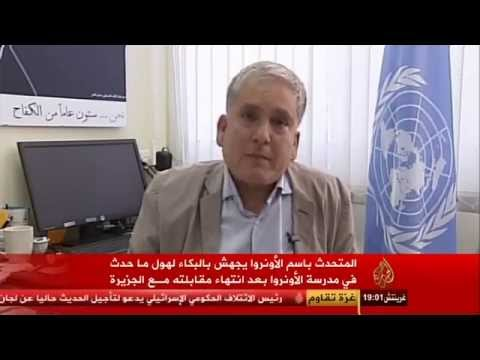 UN Human Rights spokesman in Gaza breaks down on Al Jazeera