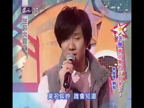JJ 林俊傑@ Big Star 3/5