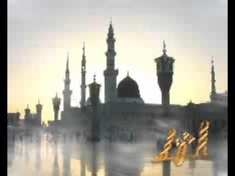 سورة البقرة بصوت د.عبد الرحمن السديس