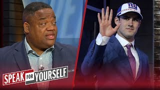 Whitlock: Let's wait to criticize Gettleman for drafting Daniel Jones | NFL | SPEAK FOR YOURSELF