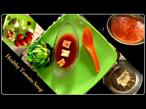 Tomato Soup Recipe - Healthy Food