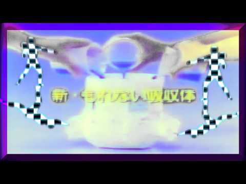 CYBEREALITYライフ - SUEÑO LUCIDO (MV)