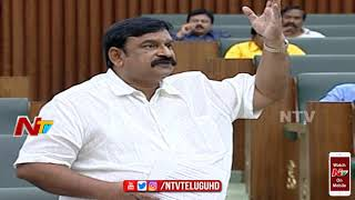 VIshnu Kumar Raju About AP Capital Construction and Development || AP Assembly Budget Session