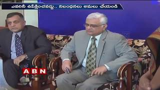 CEC Rawat Suggested Guidelines To Officials Over poll preparedness in Telangana