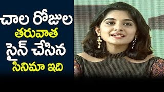 Actress Nivetha Thomas Lovely Speech at Nandamuri Kalyan Ram New Movie Opening | NKB16 | Jr NTR