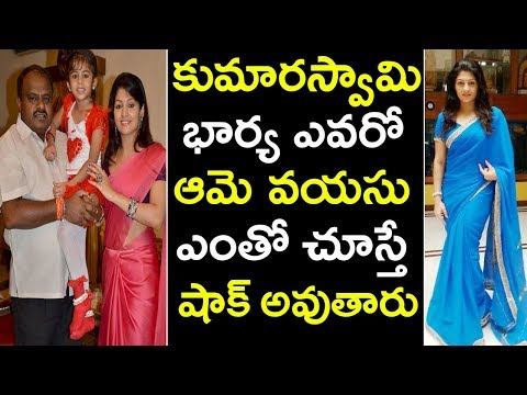 Unknown Facts About Karnataka CM's Wife | Radhika Kumaraswamy Professional Life | Tollywood Nagar