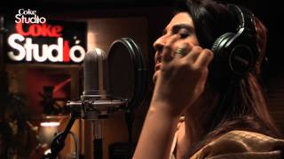 Aamay Bhashaili Rey, Coke Studio Pakistan, Season 6, Episode 4