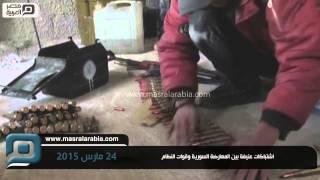 مصر العربية   اشتباكات عنيفة بين المعارضة السورية وقوات النظام