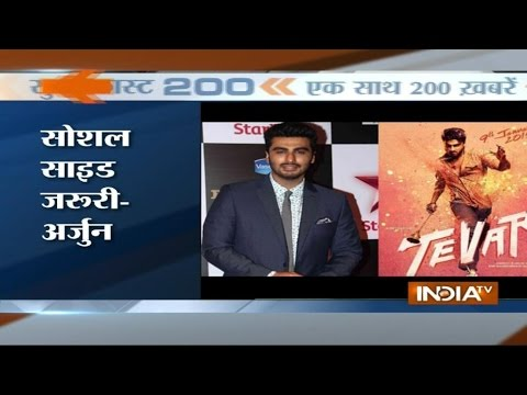 India TV News: Superfast 200 October 16, 2014 | 7.30PM