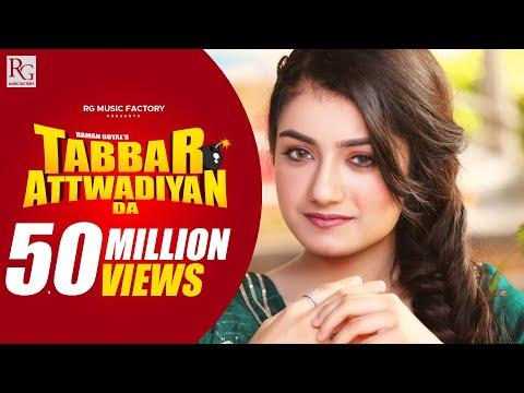 Tabbar Attwadiyan Da ( Official Video ) Raman Goyal Ft. Amulya Rattan | New Punjabi Songs 2020