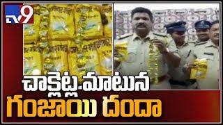 Ganja chocolates seized near Hyderabad, two held