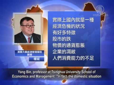 China Economic Index Plunges, Experts Predict Crash