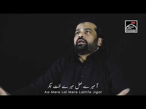 NEW NAUHA 2020 | SHAHADAT BIBI FATIMA ZAHRA (s.a) | AL AJAL AL AJAL AL AJAL | WASEEM RIZVI