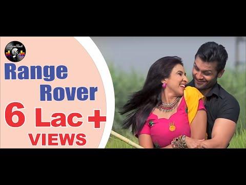 New Punjabi Song range Rover By Sahib Sidhu | Latest Punjabi Song 2014 | Punjabi Song video