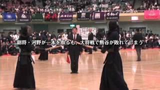 帝京大学剣道部「関東学生剣道優勝大会レポート」